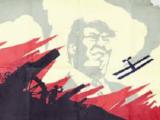 NACIONALISMO, CONTENCIÓN DE MIGRANTES Y FORTALEZA MILITAR