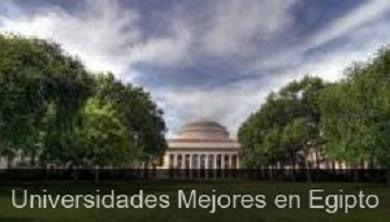 ACRECENTAR COLABORACIÓN ENTRE LA UNAM Y UNIVERSIDADES DE EGIPTO